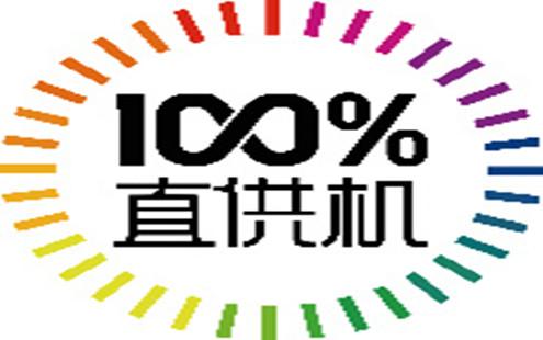100%互联网手机新品上线,微博强势推广