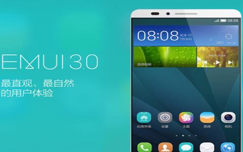 华为EMUI3.0与贾乃亮引发的传情案