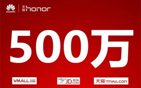 """华为荣耀3C 4G版—一个""""疯狂的约定""""撬动市场利器"""