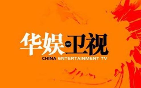 華娛衛視借助微博營銷收視率全線飆紅
